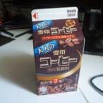 【飲料】雪印「大人のコーヒー」レビュー