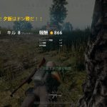 【Steam】Bluehole「PLAYERUNKNOWN'S BATTLEGROUNDS(PUBG)」DUOでもドン!