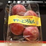 【果物】山梨県産「サマーエンジェル」レビュー