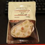 【食品】無印良品「フライパンでつくるナン」レビュー