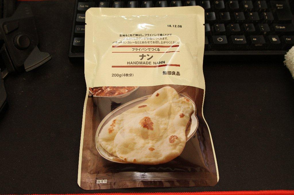 無印で「フライパンでつくるナン」というのがあったので買ってみました。 内容量200gで約4枚作ることができるそうです。お値段200円。