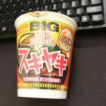【インスタント】日清食品「カップヌードル スキヤキ ビッグ」レビュー