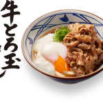 【うどん】丸亀製麺「牛とろ玉うどん」レビュー