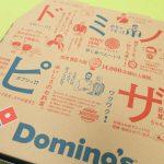 【ピザ】ドミノピザ「クワトロ・ご当地食べくらべ」レビュー