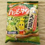 【菓子】亀田製菓「ハッピーターン えだ豆味」レビュー
