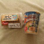 【食品】まいばすけっと&東洋水産「じゅーしーおにぎり&沖縄そば」レビュー