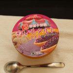【アイス】meiji「御菓子御殿 紅いもタルトアイス」レビュー