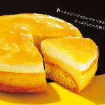 【ドーナツ】ミスタードーナツ「misdo meets PABLO チーズタルド アプリコット」レビュー