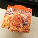 【調味料】ミツカン「CUPCOOK 豚キムチ炒めのたれ」レビュー