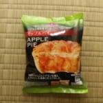 【冷凍食品】トップバリュ「シナモン風味香る アップルパイ」レビュー