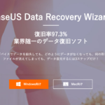 【PR】EaseUS Software「EaseUS Data Recovery Wizard」レビュー