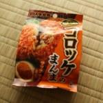 【スナック】UHA味覚糖「Sozaiのまんま コロッケのまんま」レビュー