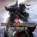 【FF14】漆黒のヴィランズのBGM「Shadowbringers」が配信開始したので買ってみた