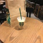 【コーヒー豆】スターバックス「パイクプレイスロースト」レビュー
