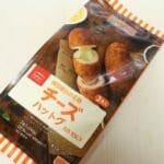 【冷凍食品】Asahico「チーズハットグ」レビュー