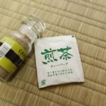 スパイス緑茶