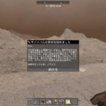 【Steam】The Fun Pimps「7 Days to Die」A18 日本語に正式対応!