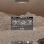 【Steam】The Fun Pimps「7 Days to Die」A18 日本語に正式対応!