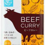 【レトルト】Amazon「Happy Belly ビーフカレー 中辛 180g×15個」レビュー