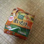 【スープ】東洋水産「素材のチカラ まいたけスープ 5食パック」レビュー
