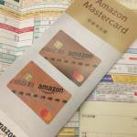 Amazon Mastercard クラシックからゴールドへの切り替える