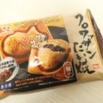【冷凍食品】銀だこ「クロワッサンたい焼き」レビュー