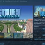 【SLG】 Colossal Order「Cities: Skylines – Industries」Paradox Storeで買ってみる