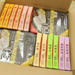 【レトルト】大塚食品「マイサイズ【詰め合わせ24食入り】」レビュー