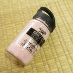 【タオル】Speedo「マイクロセームタオル スイムタオル」レビュー