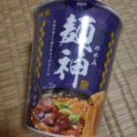 【カップラーメン】 明星食品「麺神カップ 神太麺×旨 醤油」レビュー