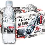 【飲料】サントリー「THE STRONG 天然水スパークリング バキバキ強刺激」レビュー